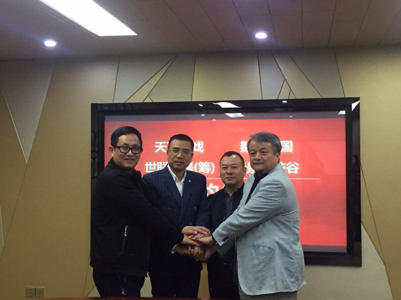 天下亚博体育app下载链接与数联中国达成战略合作